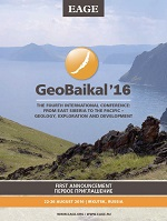 GeoBaikal 2016: From East Siberia to the Pacific – Geology, Exploration and Development